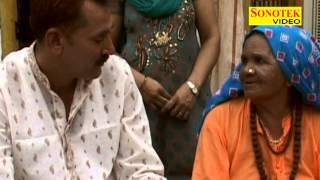 Bhagat Ke Bas Mein Hai Bhagwan Gorakhnath Ka Ladla Rajesh Singhpuriya, Upasana Sharma Haryanvi Jahar
