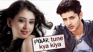 Niti Taylor To Host A Show With Sidharth Gupta | Pyaar Tune Kya Kiya