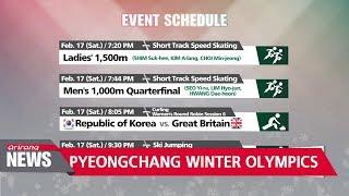South Korean figure skater Cha Jun-hwan finishes 15th in men