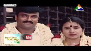 Manam Pole Mangalyam׃ Kalabhavan Prajod & Lakshmi  Part  2│ 18th October 2015 │ Full Episode