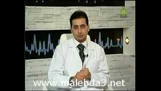 اسباب ظهور الفطريات وكيفية علاجها د محمد الغندور