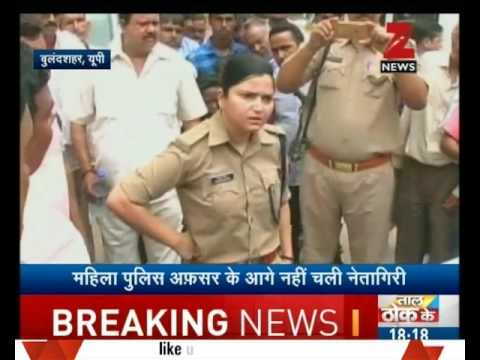 Lady police officer scolds BJP leaders