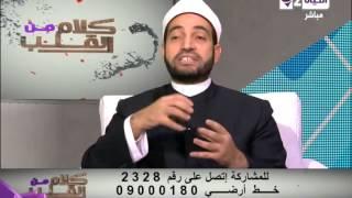 كلام من القلب - الجن وطرق معيشتهم وحقيقة وجودهم - سالم عبد الجليل - Kalam men El qaleb