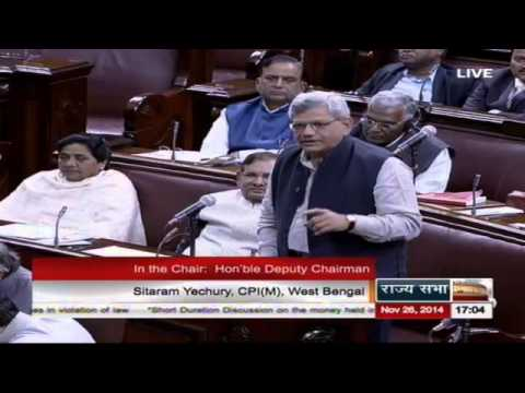 Sh. Sitaram Yechury's comments on the issue of Black Money held abroad