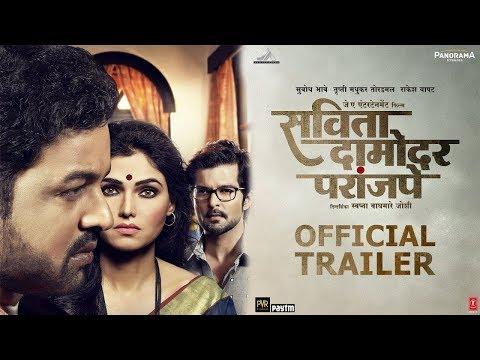 Xxx Mp4 Savita Damodar Paranjpe Trailer Subodh Bhave Trupti Madhukar Toradmal Raqesh Bapat Pallavi Patil 3gp Sex