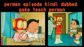 Perman Episode Pako Teach Perman Hindi Dubbed ▶