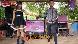 YR Music Dancer Terbaru Kerinduan Voc  vJ Baim feat vJ Srik 19 09 2017 Tahun 26 TanJung KeLiLing