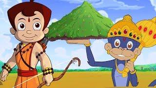 Chhota Bheem aur Hanuman | Mahabali Hanuman in Bheemayan