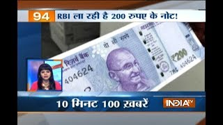 News 100 | 29th June, 2017 - India TV
