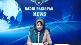 Radio Pakistan News Bulletin 6 PM  (22-03-2019)