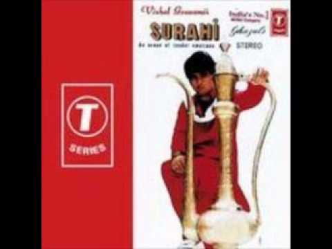 Vishal Goswami - Tum Mere Ho Gaye (Album Surahi)