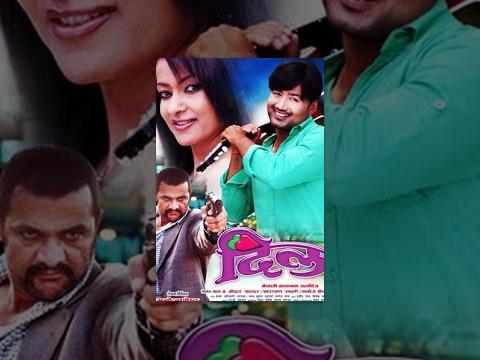 DIL | New Nepali Full Movie 2016 | Jharna Thapa, Manoj Shrestha