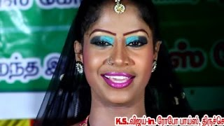 Tamil Record Dance 2016 / Latest tamilnadu village aadal padal dance / Indian Record Dance 2016  222