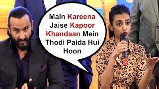 Radhika Apte Take Dig At Kareena Kapoor Over Nepotism In Front Of Saif Ali Khan