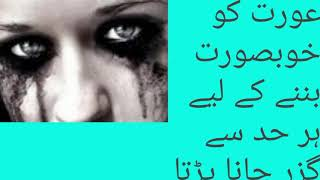 Upload this my new videos check video to all friends Urdu Hindi AT Advice 2018