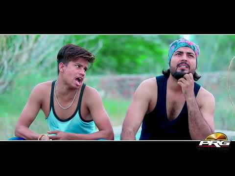 Xxx Mp4 हवाई जहाज री सवारी Pankaj Sharma And Bindaas Marwadi Best Comedy 3gp Sex