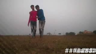 Tui Chara Ekta Din