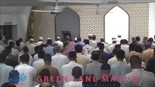 Day 27 - Taraweeh Prayer: Qari Zakaullah Saleem/Shaykh Ahsan Hanif/Shaykh Aqeel Mahmood