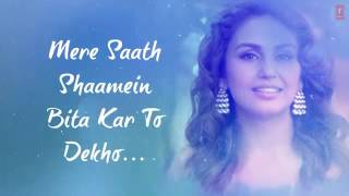 Tumhe Dillagi Full Song Lyrics - Rahat Fateh Ali Khan - Tiny