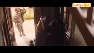 مسلسل إبن حلال   مشهد مؤثر جدا عند عودة حبيشة