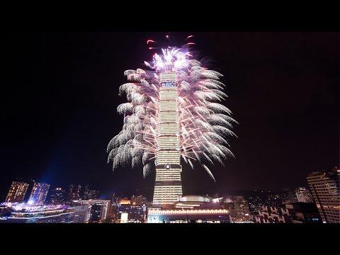 watch EBC東森電視跨年煙火直播秀 (台北101獨家授權)
