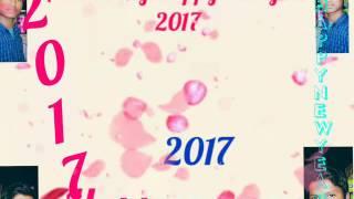images Happy New Year 2017 Dj Rimix