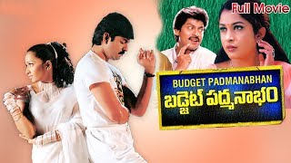 Pandaga Chesko 2015 Movie Budget Padmanabham Full Length Telugu Movie || DVD Rip..