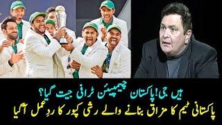Rishi Kapoor on Pakistan win in final pakistan vs india ct17|Pakistan defeated India