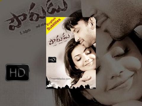 Pourudu Telugu Full Movie ||  Sumanth, Kajal Agarwal, Krishna Bhagawan || Raj Aditya || Mani Sharma