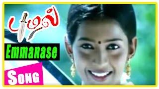 Puzhal Tamil Movie   Scenes   Emmanase song   Asuvadha falls for Mano