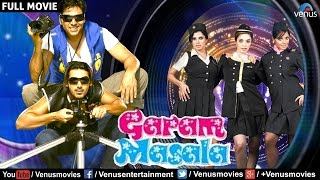 Garam Masala (With Malay Subtitles) | Akshay Kumar, John Abraham | Bollywood Comedy Full Movies |