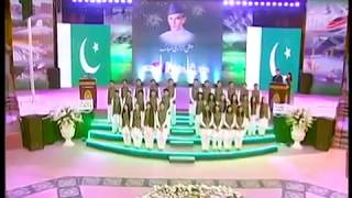 National Songs Medley Pakistan new song