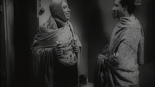 Udayer Pathey (উদয়ের পথে) Bimal Roy (1944) 1