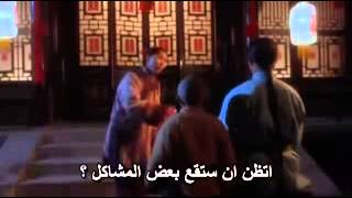 فيلم اسطورة التنين الاحمر - جيت لي