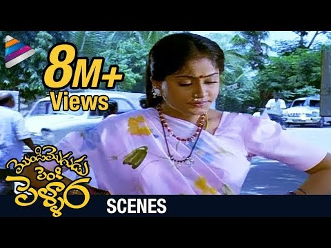 Xxx Mp4 Mondi Mogudu Penki Pellam Movie Scenes Vijayashanthi Shops In The Neighbourhood Suman 3gp Sex