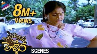 Mondi Mogudu Penki Pellam Movie Scenes | Vijayashanthi shops in the neighbourhood | Suman