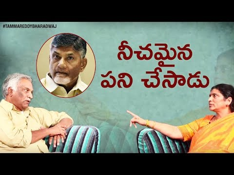 Xxx Mp4 Chandrababu Naidu Real Character Revealed By Lakshmi Parvathi Lakshmi Parvathi Interview Promo 3gp Sex