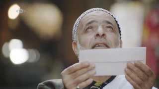 """ماهر زين - محمد (صلي الله عليه وسلم) """"واحشنا"""" بدون موسيقي"""