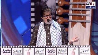 Amitabh Bachchan at Kolkata International Film Festival