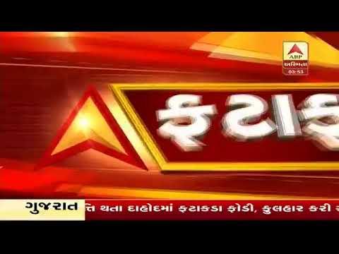 Xxx Mp4 ABP Asmita Live TV। Lok Sabha Elections Results 2019 3gp Sex