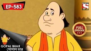 Gopal Bhar (Bangla) - গোপাল ভার) - Episode 583 - Bidyadebir Bahon - 10th February, 2019