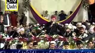 Muhammad Owais Raza Qadri Sb   Exclusive Tajdar e Haram   Noor Ka Sama 2012