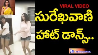 Surekha Vani Hot Dance With Her Daughter in Shorts | Viral Video |TopTeluguMedia