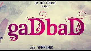 GADBAD | SIMAR KAUR | DESI BEATS RECORDS | NEW PUNJABI SONGS 2016