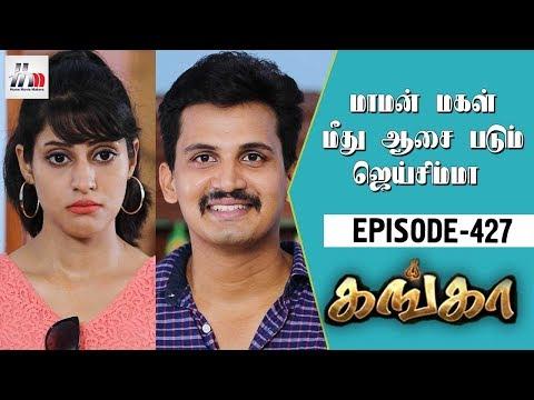 Xxx Mp4 Ganga Tamil Serial Episode 427 25 May 2018 Ganga Latest Serial Home Movie Makers 3gp Sex