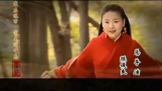 Liang Shan Bo Yu Zhu Ying Tai / Butterfly Lovers OPENING