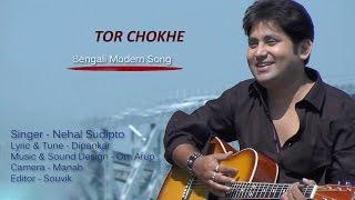 Tor Chokhe I Bengali Romantic Song I Nehal Sudipto I
