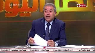مصر اليوم - توفيق عكاشة: الفهلوي والمفتي موتوا 50 نخلة كنت زارعهم