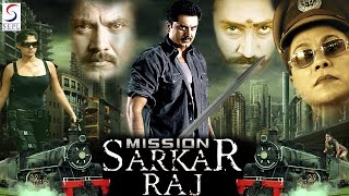 Mission Sarkar Raj. - Dubbed Hindi Movies 2016 Full Movie HD l Sarath Kumar Nayantara