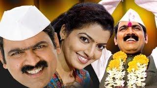 Khurchi Samrat | | Full Marathi Movie